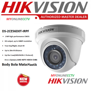 hikvision  DS-2CE56D0T-IRPF HD1080P Dome 2.8mm
