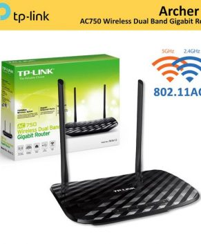TP-LINK AC 750 wireless dualband gigabit router